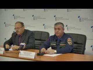 Пресс-конференция представителей ЦУВ ЛНР и МЧС РФ о доставке в Республику очередной партии гумпомощи