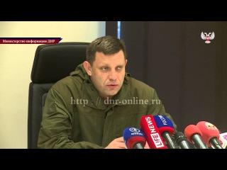 Александр Захарченко встретился с бойцами ВС ДНР, комиссованными по ранению