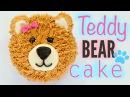 Teddy Bear Cake Decorating - CAKE STYLE