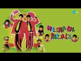 Heeralal Pannalal (1999) | Full Hindi Movie | Mithun Chakraborty, Johnny Lever, Payal Malhotra