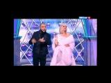 MC Doni и Натали - Ты такой. Новогодний Голубой огонёк 2016 (01.01.2016)