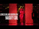 Beyoncé - Naughty Girl (Live at The Mrs. Carter Show World Tour) (DVD Footage)