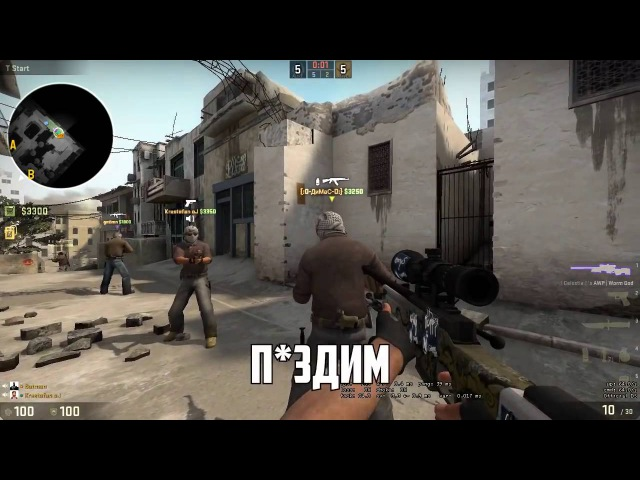 [CS:GO] ДИМАС ДАЙ ДРОП