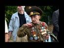 Вячеслав Негреба Ряженые самозванцы