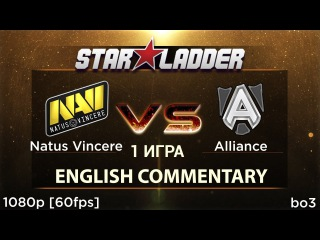 Na'vi vs Alliance, Starladder13, Alliance vs Na'Vi 2 игра, Dota 2, bo3