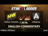 Navi vs Alliance, Starladder13, Alliance vs NaVi 2 игра, Dota 2, bo3