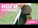 Тренировка на ноги и ягодицы 4. Плиометрика [Фитнес Подруга]