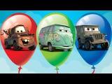 Play and Learn Colours with Balloons Surprise Toy Disney Cars Fun and Creative for Kids #диснейтачки #щенячийпатруль #вспыш #монстртачки #видеодлядетей #юмор #прикол #дети