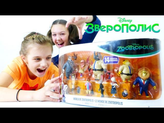Герои мультфильма Зверополис - Обзор набора Zootopia