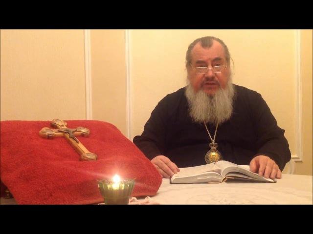 Слово Архиепископа Зосимы в Неделю Крестопоклонную
