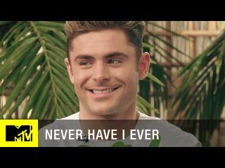 Never Have I Ever w/ Zac Efron, Aubrey Plaza Adam Devine | Mike and Dave Need Wedding Dates (2016)