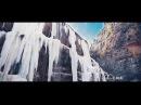 Кабардино-Балкария, Чегемские водопады / Kabardino-Balkaria, Chegem waterfalls @elbrus_media