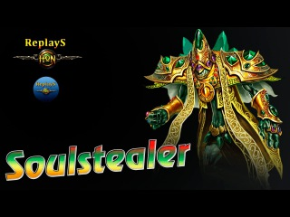 #Heroes of #Newerth - #Soulstealer - WiliamGray`X 1790 #MMR