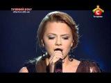 Х-фактор Финал - Мария Рак (Lara Fabian)