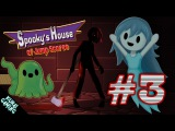 400 комнат и битва с боссом - Spooky's House of Jump Scares #3 [СТРИМ]