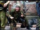 Спецназ ГРУ - Волкодавы