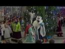 Праздник возле елки с Дедом Морозом и героями сказки Морозко Нкц им.Славского. Творческая мастерская А. Болотаева.