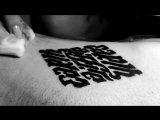 Shaded tattoo_Ksenia Golts