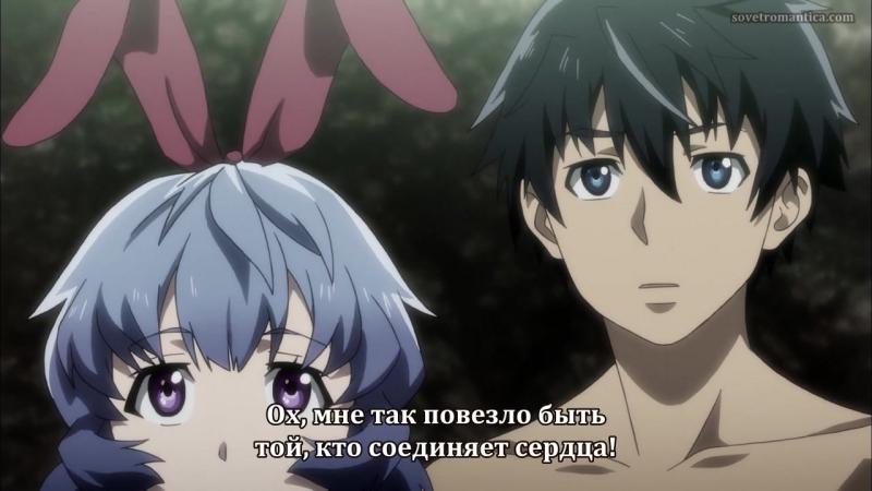 субтитры 06 Приказ изменивший мир Big Order 6 серия русские субтитры Sovet Romantica