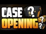 Open Case - Что это было?