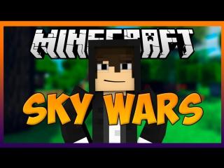 Под Яблоками! | Sky Wars #32