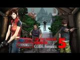 #5 Resident Evil Code Veronica (Червячок)