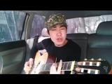 Видео  клипы  видеоклипы  ролики «Казакша Гитара» (1 306 видео-роликов)_0_1427030798547