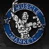 """MUSCLE MARKET"" - Спортивное питание/Пептиды/ГР"