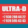 Рекламное агентство ULTRA-D