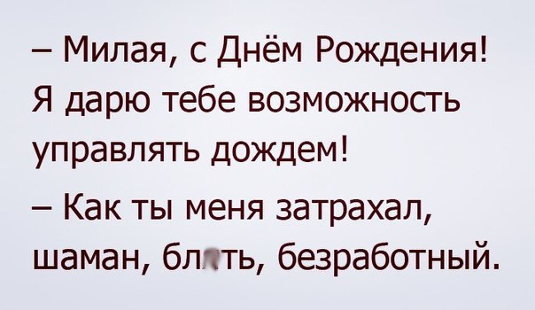 https://pp.vk.me/c630119/v630119125/7b8a/NvcCM9PZvQI.jpg
