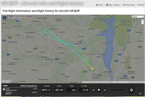 Самолет Ан-2 разбился в Оренбургской области РФ, погибли 3 человека, - МЧС - Цензор.НЕТ 2094