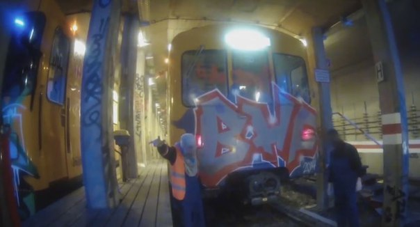 graffiti train berlin