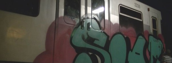 graffiti viena