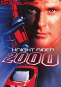 El coche fantástico 2000
