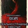 Реалити-квест ESCAPE, Новосибирск