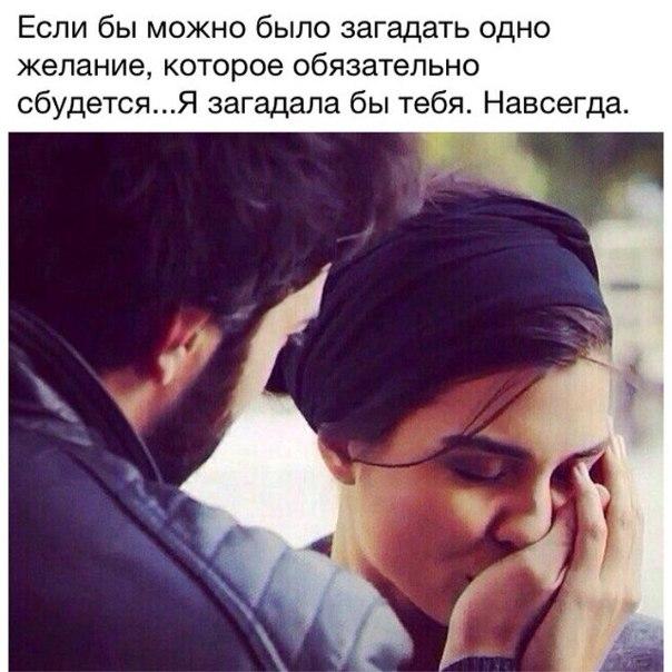 Дагестанские статусы про любовь 172
