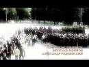 Кремлёвские курсанты 1 сезон 40 серия (СТС 2009)