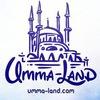 Детское исламское издательство Umma-Land