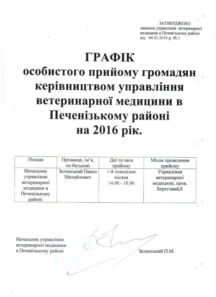 https://pp.vk.me/c630119/v630119714/1672a/FxoX_l-G9OM.jpg