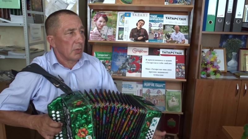 Я люблю тебя Татарстан Руководитель Кайбицкого отделения РОД ТЯГ - ТНВ
