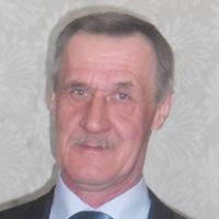 Распутин Александр