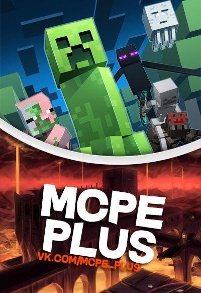 MC-PE+™ (Minecraft PE) [0.14.0]