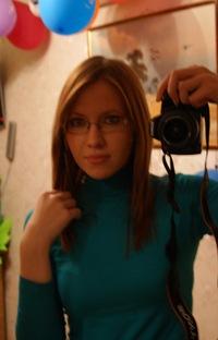Полина Грекова