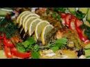 Карп запеченный с овощами Очень простой и вкусный рецепт Carp in the oven recipe