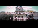 МК+Воркшоп Елены Лысенко в г.Миргород | by VITALIS_PROD