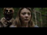 Лес призраков (Русский Трейлер 2016) HD1080p