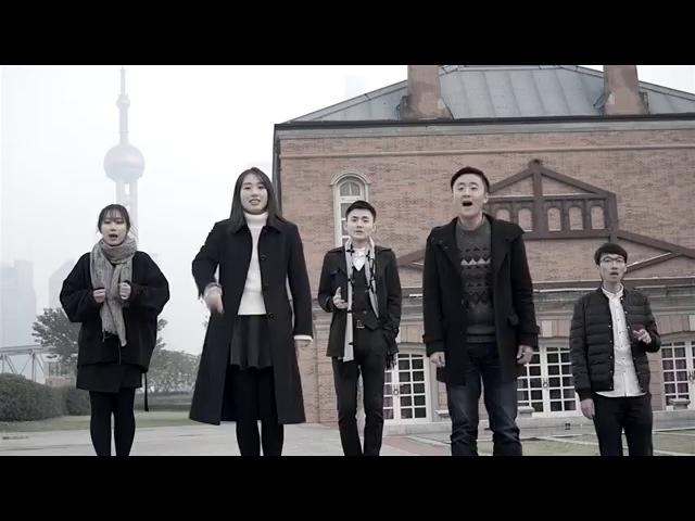 痒Itchy(黄龄Cover)-阿卡贝拉-City Singers醒耳人声乐团