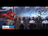 Жители Симферополя поют гимн России Крым празднует победу в референдуме