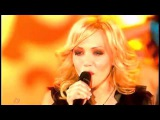 Елена Терлеева - Солнце (Золотой граммофон 2007)
