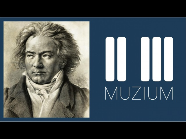 Бетховен – Мастер фортепианной сонаты («Истории по нотам», выпуск 36)